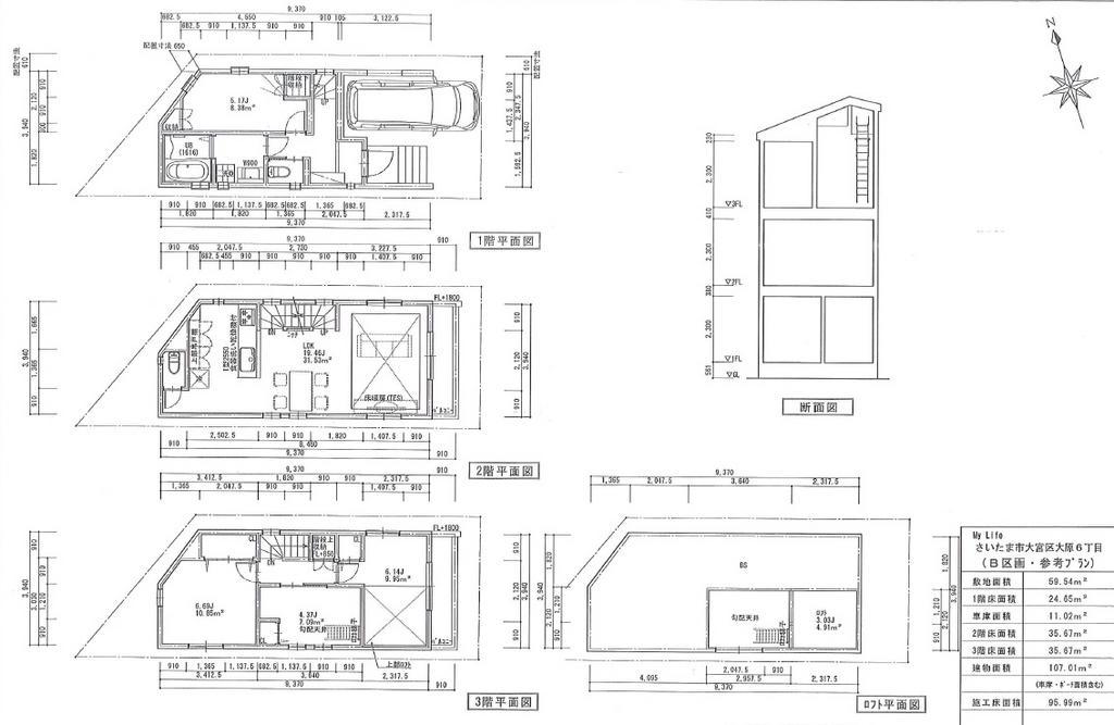 大原6丁目の新築一戸建て