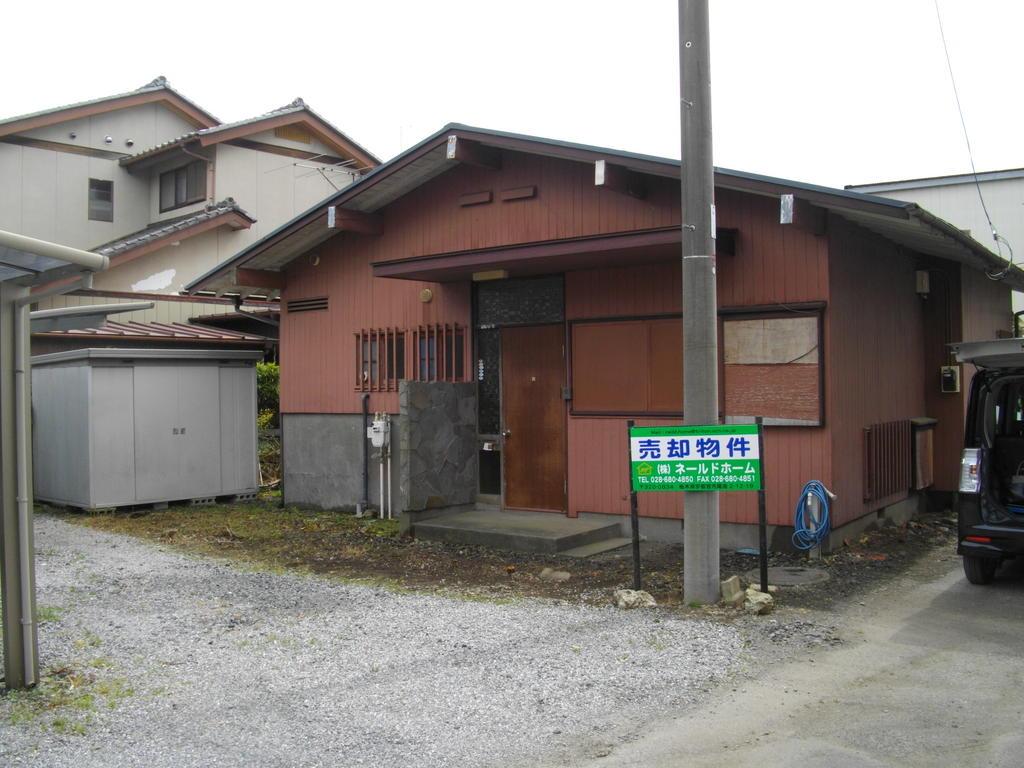 栃木市日ノ出町