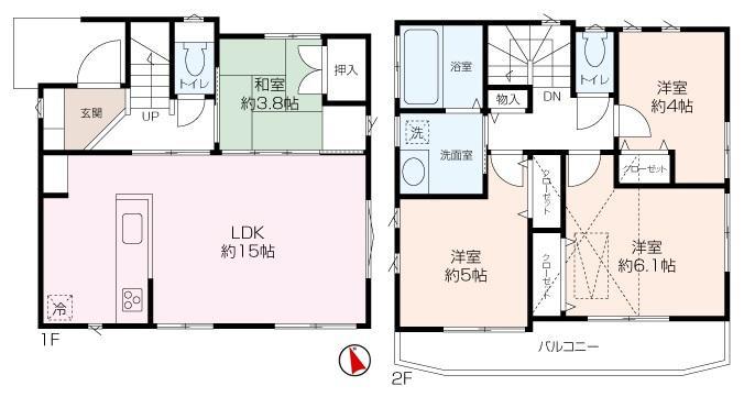 永田北2丁目新築分譲住宅 駅より平坦 南北2方向道路