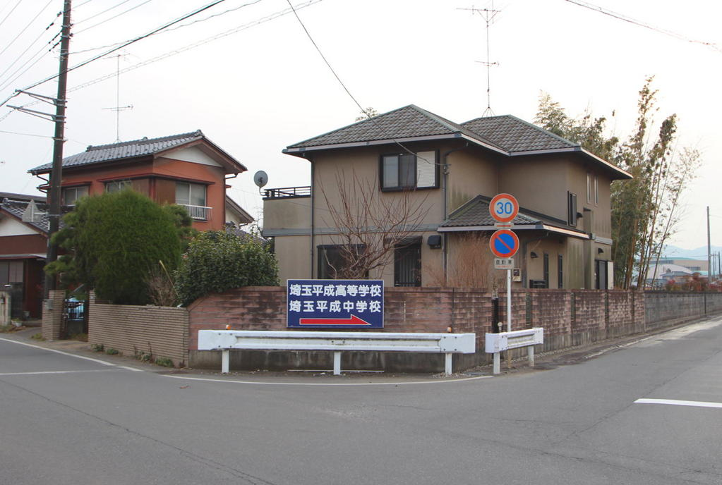 一戸建て 入間郡毛呂山町