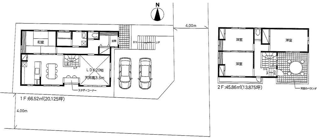 ドリームライフの第一歩に おススメ住宅です