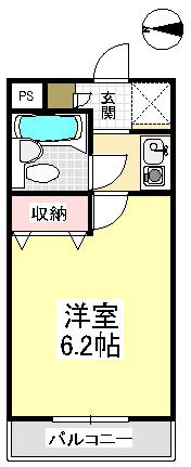 デトム・ワン東福寺