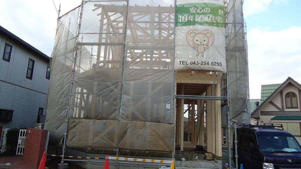 朝日ヶ丘4丁目 新築住宅 1棟