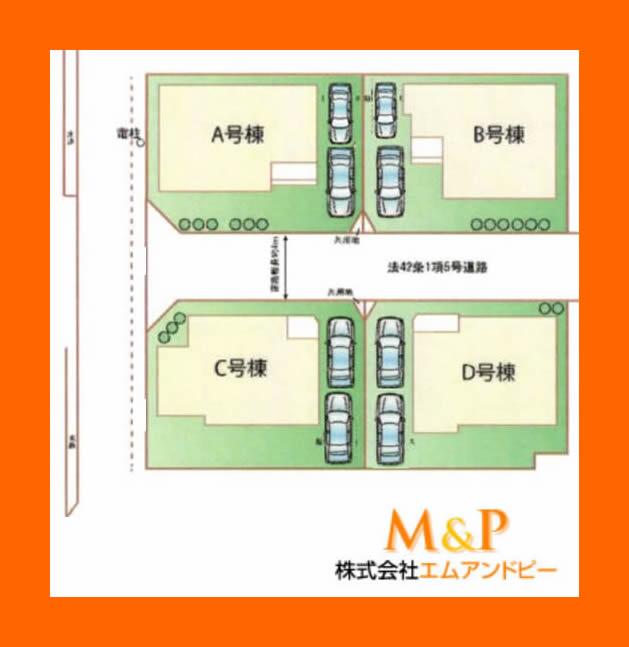 80万円キャッシュバック 河内天美駅