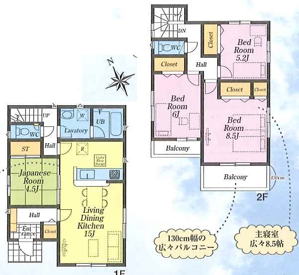あきる野市伊奈 新築分譲住宅 全11棟 4号棟