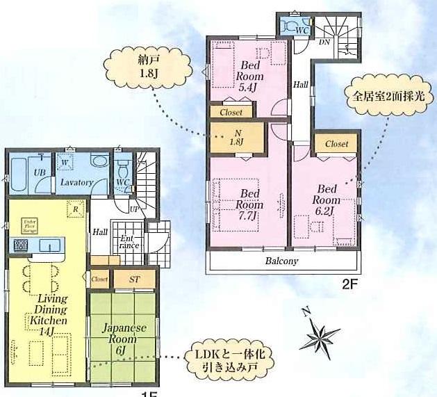 あきる野市伊奈 新築分譲住宅 全11棟 1号棟