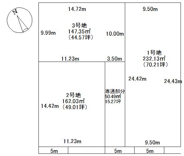 姫路市飾磨区阿成渡場(3区画)