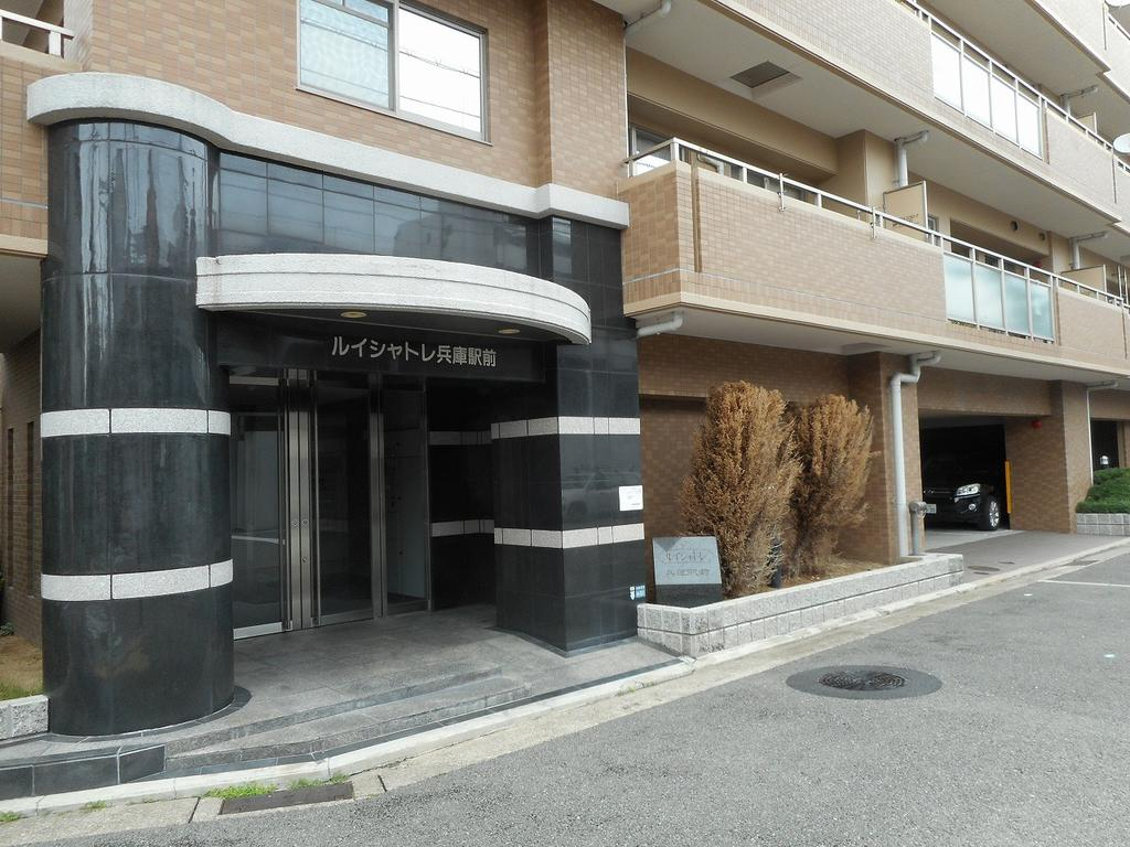 ルイシャトレ兵庫駅前