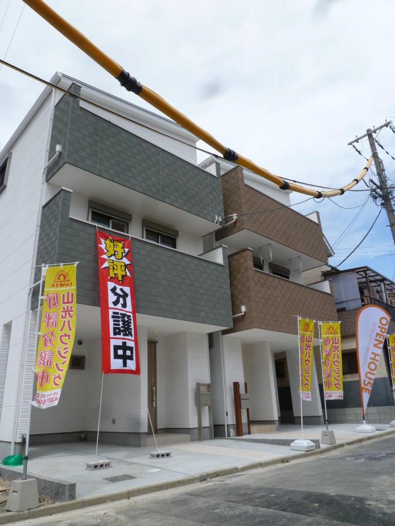 東大阪市宝持3丁目新築戸建て