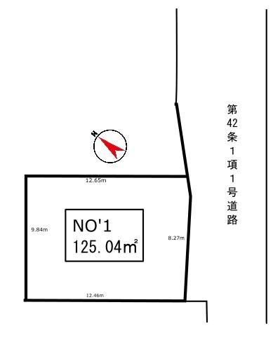 川崎市麻生区片平 建築条件なし売地 NO1