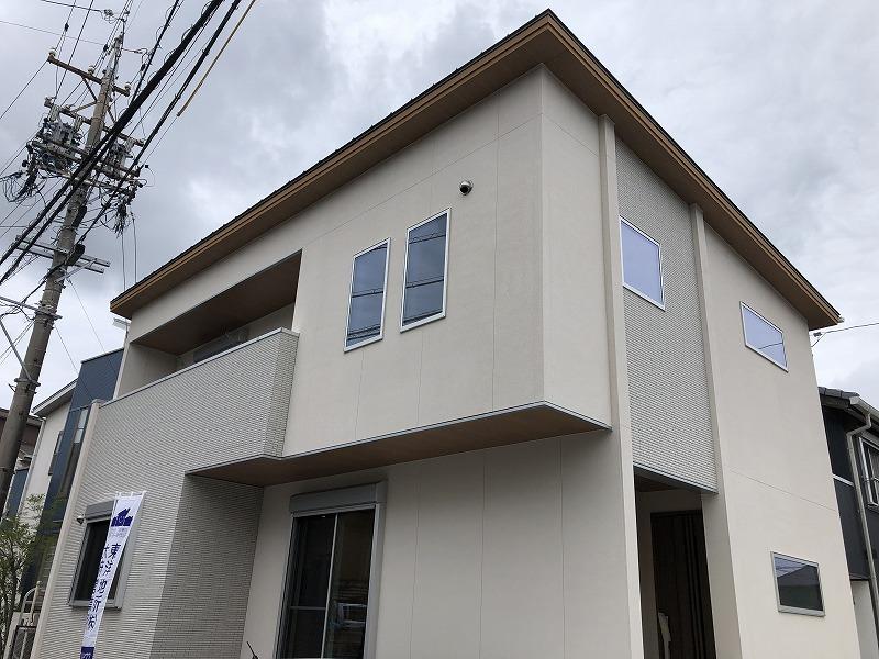 Toyo-town大府市 吉川町